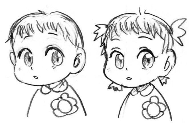 幼児2描き分け