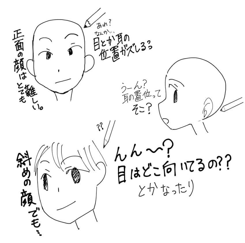 アタリ説明2